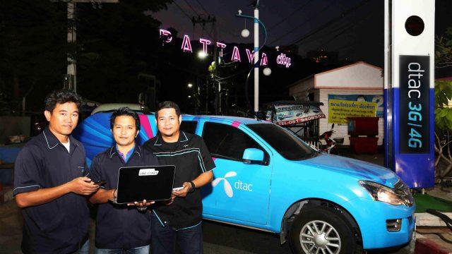 """ดีแทคนำเสาสัญญาณรูปแบบใหม่ """"ซิตี้ ไซต์"""" สู่ไทยเจ้าแรกรองรับการใช้งาน 3G, 4G"""
