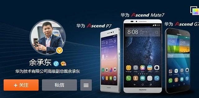 Huawei โจมตี Xiaomi จะทำจอ QHD มาเพื่อสูบแบตเล่นๆ หรอ!!!