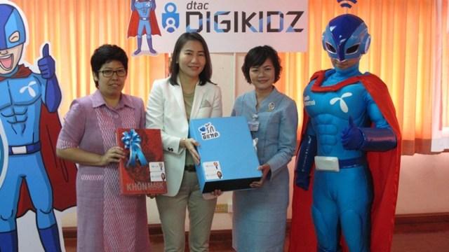 ดีแทคจัดกิจกรรม Safe Internet ให้ความรู้ ปลูกฝังเด็กๆให้ใช้ Internet อย่างปลอดภัย