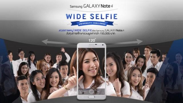Samsung ท้านักศึกษาขาเซลฟี่ จัดเซลฟี่หมู่ชิงทุนการศึกษา 150,000 บาท!!