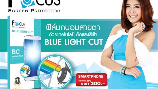 ฟิล์มกันรอยโฟกัส ส่งทัพหน้าจัดโปรฯ ร้อนแรงบุกงาน Thailand Mobile Expo 2015 Hi-End