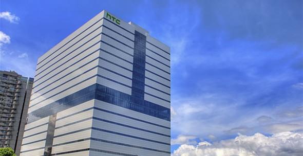 HTC ได้รับเลือกให้พัฒนาโทรศัพท์เข้ารหัสรุ่นที่ 3 สำหรับรัฐบาลไต้หวัน