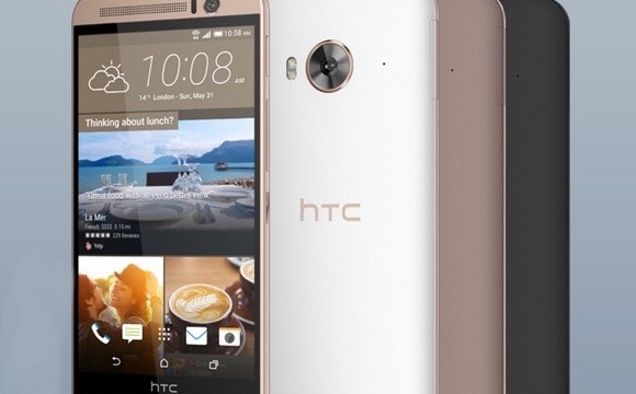 HTC เปิดตัว One ME จัดเต็ม 64bit Octa-core เข้าลุยตลาดจีนเพิ่มอีกหนึ่งเครื่อง