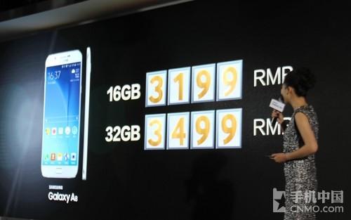 เอาเรื่องอยู่ เปิดราคา Galaxy A8 ในประเทศจีน ขายสองรุ่น 16/32GB