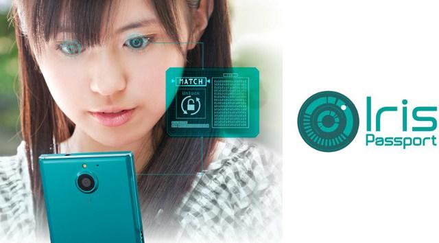 เผยเสปก Fujitsu Arrows NX F-04G สมาร์ทโฟนรุ่นแรกของโลกที่มาพร้อมเซ็นเซอร์แสกนม่านตา