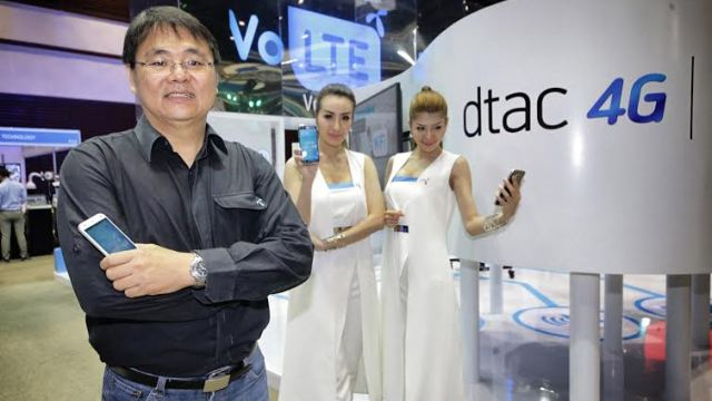 dtac เผยการทดสอบสู่บริการ 4G VoLTE และ 4G VoWiFi เป็นรายแรกของไทยในงาน NET 2015