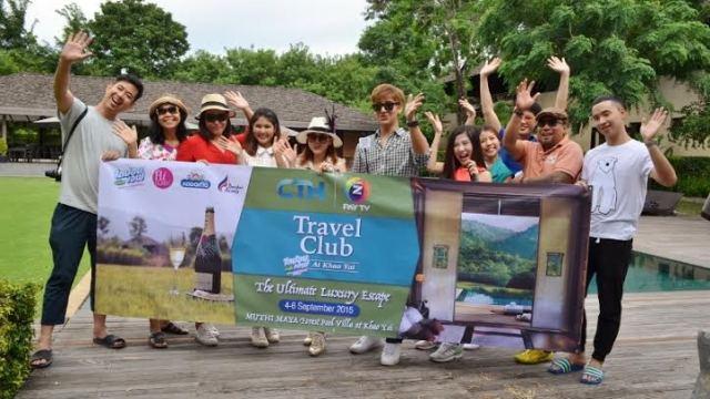 CTH – Z PAY TV Travel Club พาผู้โชคดี สุดฟิน…กินหรู อยู่ สบายตลอดทริป!!