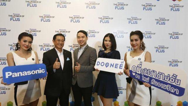 Panasonic จับมือ Doonee ซื้อ Viera Smart TV ดูซีรีย์และเกมโชว์ไม่อั้น!