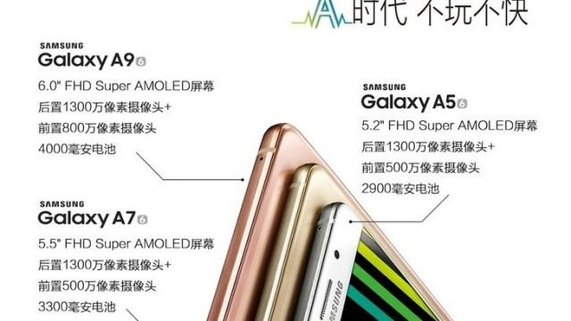 มีอีกหนึ่ง หลุดข้อมูลโปรโมต Galaxy A9 พี่ใหญ่สุดจอ 6 นิ้ว เตรียมเปิดตัวด้วย