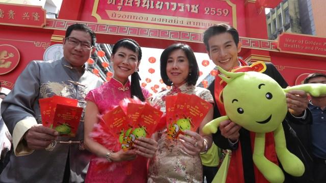 AIS 4G ADVANCED ส่งความสุข มอบความเฮง รับเทศกาลตรุษจีน