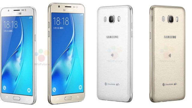 หลุดภาพตัวเครื่อง Samsung Galaxy J7 (2016) คาดพร้อมเปิดตัวเร็วๆนี้