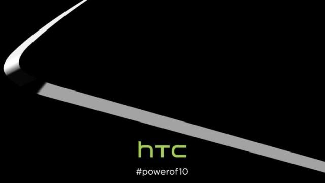เว็บไซต์ HTC ยันเองเรือธงใหม่ใช้ชื่อ One M10 แน่นอน