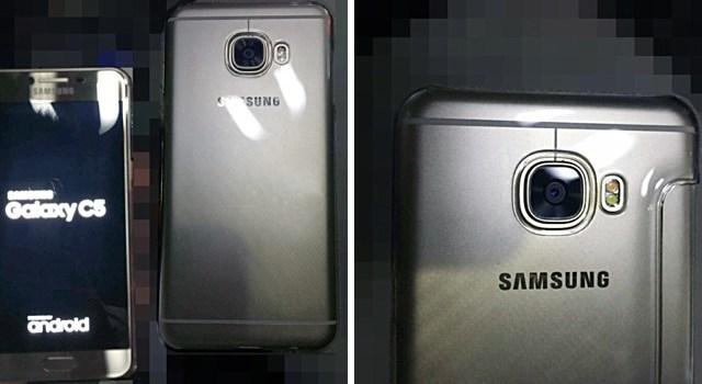 หลุดภาพแรก Galaxy C5 อวดบอดี้โลหะ สเปคระดับกลาง คาดเดือนนี้มาแน่
