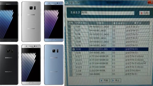 ข้อมูลร้านค้า เผยความจุ Galaxy Note7 มีแค่รุ่น 64GB เท่านั้น