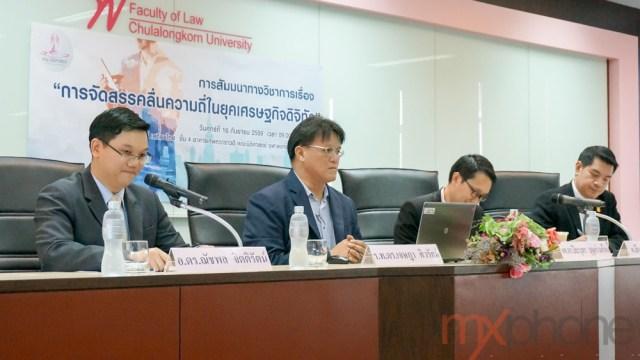 นักวิชาการ ถกแนวทางประเทศไทยกับการจัดสรรคลื่นความถี่ในยุคเศรษฐกิจดิจิทัล