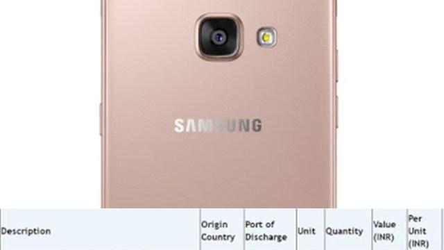 หลุดข้อมูล Samsung Galaxy A7 (2017) มาพร้อมจอ 5.7 นิ้ว คาดราคา 7,xxx บาท