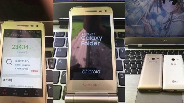 ภาพหลุดเครื่องจริง Samsung Galaxy Folder 2 สมาร์ทโฟนฝาพับรุ่นใหม่
