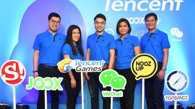 Tencent เข้าครอง Sanook เต็มตัว เล็งรุกคอนเทนท์วีดีโอเสริมแกร่งธุรกิจ