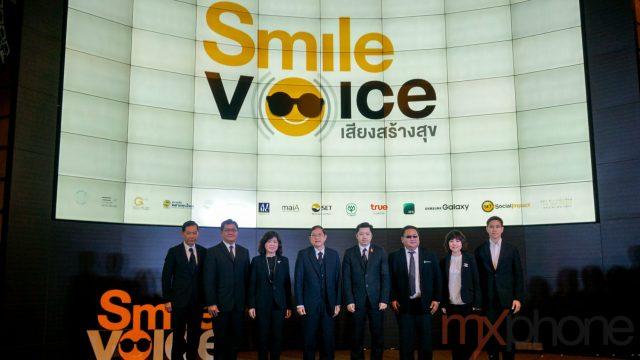 """ทรูฯ,SET,ซัมซุง นำทีมเปิดโครงการ """"Smile Voice เสียงสร้างสุข"""" อ่านหนังสือเสียงเพื่อคนตาบอด"""