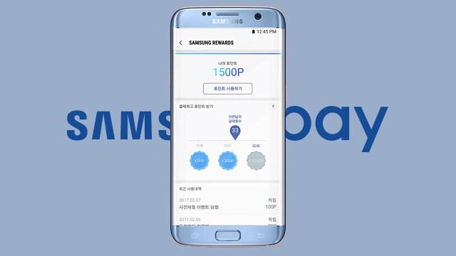 คอนเฟิร์ม!บริการ Samsung Pay Mini เริ่มเปิดใช้ใน Q1 เริ่มเกาหลีใต้ชาติแรก