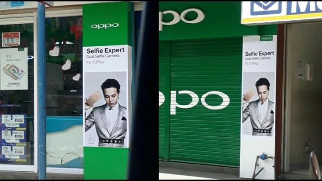 ผุดป้ายโฆษณา Oppo F3 / F3 Plus ที่ฟิลิปปินส์ ชูสโลแกน Dual Selfie Camera