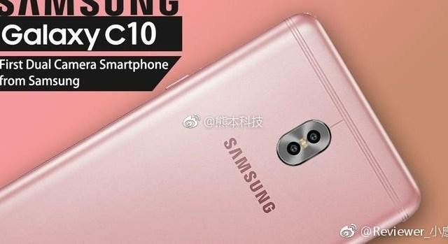 ยลภาพหลุดแรก Galaxy C10 ว่าที่สมาร์ทโฟนกล้องคู่ตัวแรกจาก Samsung