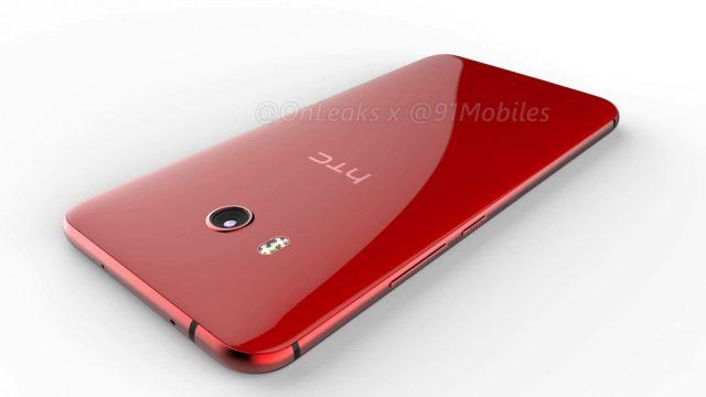 ภาพและวีดีโอเรนเดอร์ สมาร์ทโฟนเรือธงค่ายไต้หวัน HTC U 11 ในโทนสีแดงร้อนแรง