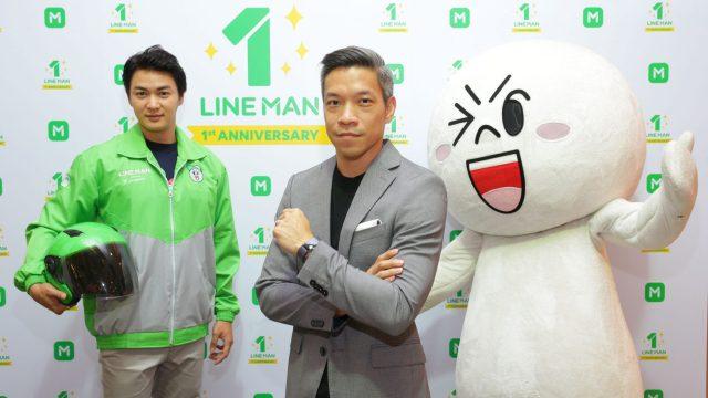 LINE MAN ฉลองครบรอบ 1 ปี ชู 4 บริการสู่การเป็นแพลตฟอร์มผู้ช่วยเบอร์ 1 ของไทย