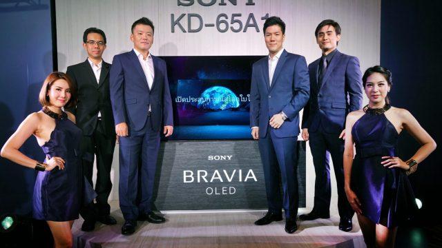 Sony โชว์ไลน์อัพสินค้าทีวีปี 60 ชูโรงด้วย BRAVIA OLED TV A1 เปิดจอง 24 ก.ค.นี้