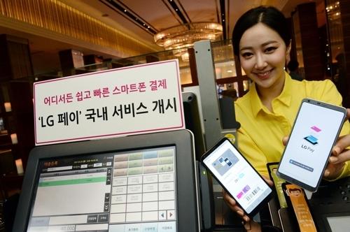LG Pay เปิดตัวครั้งแรกในเกาหลีใต้ G6 เรือธงของค่ายเตรียมประเดิมรับอัพเดต