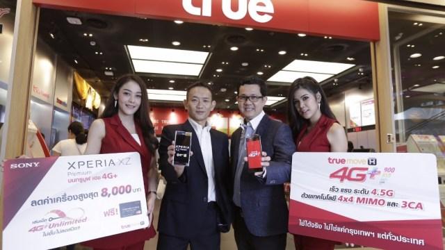 """ทรูมูฟ เอช เปิดตัว """"Sony Xperia XZ Premium"""" มอบข้อเสนอสุดพิเศษ ลดค่าเครื่องสูงสุด 8,000 บาท และอื่นๆ อีกเพียบ!"""