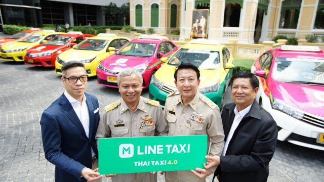 LINE จับมือ สหกรณ์แท็กซี่เขตกรุงเทพฯ เปิดบริการ LINE TAXI พร้อมใช้สิ้นปีนี้