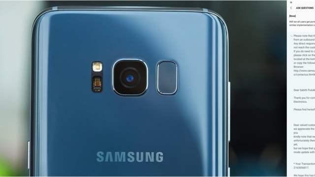 ของมันต้องมี! Samsung เตรียมใส่ Portrait Mode ให้ตระกูล Galaxy S8