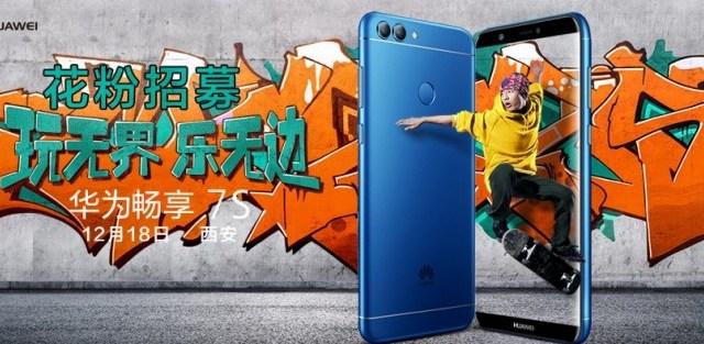 มาเต็มๆ ภาพเครื่อง Huawei Enjoy 7S ก่อนเปิดตัว 18 ธ.ค.นี้
