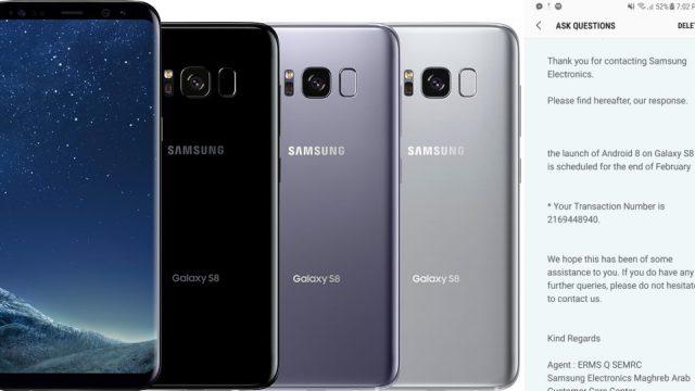 คาด Samsung เริ่มปล่อย Oreo ให้ Galaxy S8 บางส่วนได้อัพช่วงปลายเดือน ก.พ.