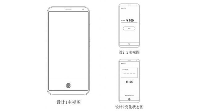 Meizu จดสิทธิบัตรเทคโนโลยีสแกนลายนิ้วมือใต้จอ รองรับระบบ Payment ด้วย