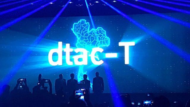 คลื่นใหม่กำลังมา! dtac-T บนคลื่นความคลื่นถี่ 2300 MHz พร้อมให้บริการเร็วๆ นี้ เปิดทดลองใช้ 10 Sites แรกใจกลางกรุง