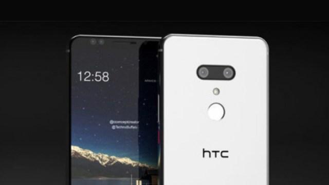 อืมม..แพงจริง! หลุดราคา HTC U12+ สตาร์ทที่ 23,xxx บาท
