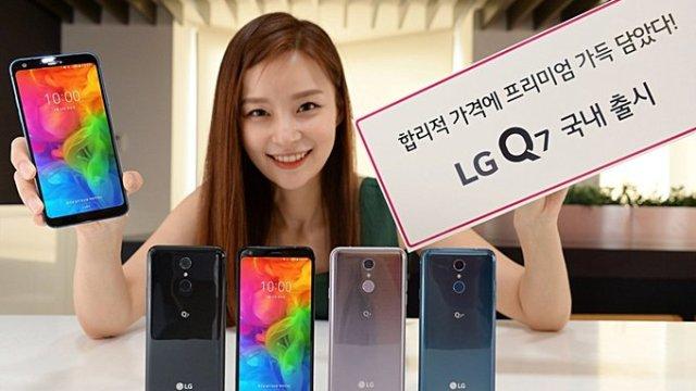 LG เปิดตัว Q7/Q7+ ที่เกาหลีใต้ สตาร์ทราคาที่ 14,xxx บาท ขาย 15 มิ.ย.นี้