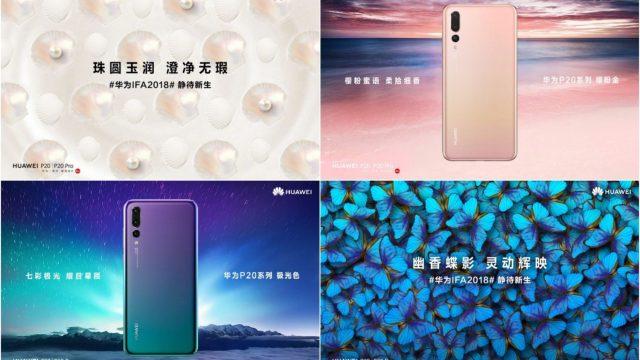 Huawei เตรียมเปิดตัวเรือธง P20 / P20 Pro สีใหม่ ที่งาน IFA 2018