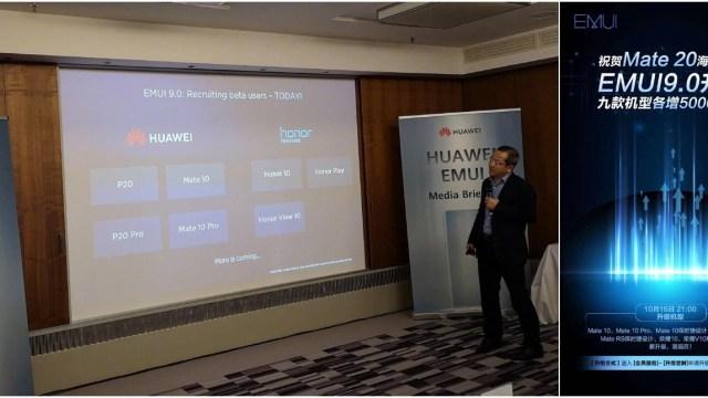 Huawei ปล่อยอัพเดต EMUI 9.0 เวอร์ชั่น Beta ให้สมาร์ทโฟน 9 รุ่น