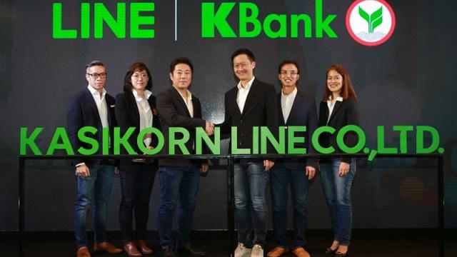 """LINE ผนึก KBank ผุด """"บริษัท กสิกร ไลน์ จำกัด"""" สร้างแพลตฟอร์มธนาคารบนมือถือ"""