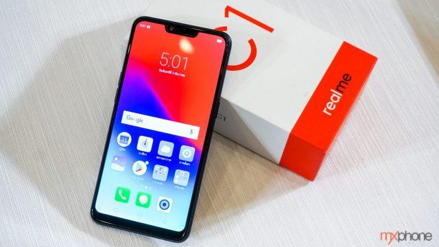 Realme C1 เปิดตัวแล้วในไทย เคาะราคา 3,990 บาท ขายผ่าน 7-11 ตั้งแต่ 6 ธ.ค.นี้ เป็นต้นไป