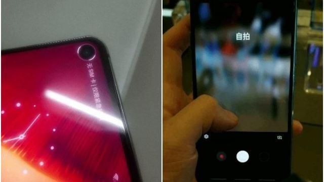 จอของ Samsung Galaxy S10 จะมีฟีเจอร์ตวัดนิ้วเปิดใช้กล้องหน้า