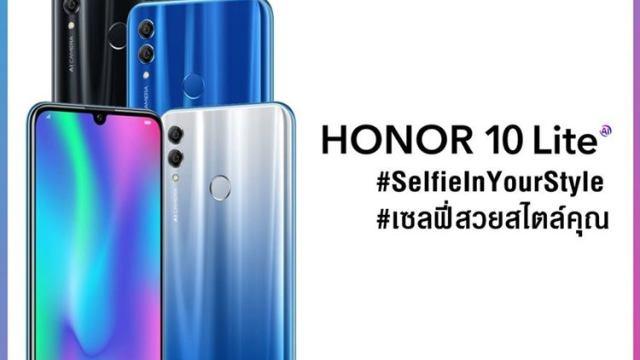 HONOR จัดเต็มโปรฯ และของแถมมากมาย ที่งาน Thailand Mobile Expo 2019
