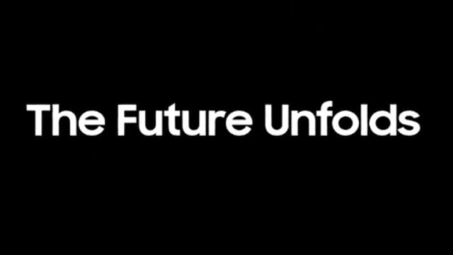 Samsung คอนเฟิร์มสมาร์ทโฟนจอพับได้เปิดตัวในงาน Unpacked 20 ก.พ.นี้