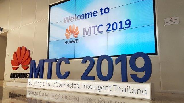 HUAWEI เปิดบ้าน จัดงาน MTC 2019 โชว์นวัตกรรม 5G และ AI เข้าชมได้ฟรี
