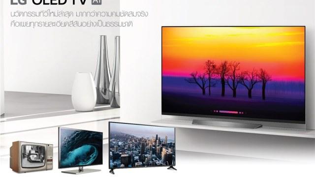 หมดยุคทีวี LED ก้าวสู่อีกระดับของนวัตกรรมท็อปสุดของวงการกับทีวี OLED