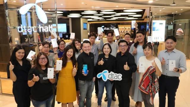 dtac ชวนลูกค้าสัมผัสประสบการณ์ใช้งานมือถือกับสุดยอดสมาร์ทโฟน Huawei P30 Series
