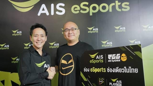พบกับช่อง eSports บน AIS PLAY และ AIS PLAYBOX ชมฟรี! ตลอด 24 ชม.